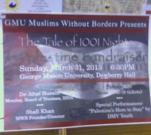 muslimswithout